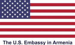 US flag with inscription (1)